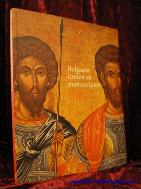 N/A. - BULGAARSE ICONEN EN MANUSCRIPTEN.